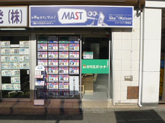 松戸駅前店 アクセス